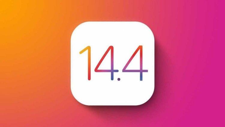 ஆப்பிள் வெளிப்படுத்துகிறது: நீங்கள் iOS 14.4 க்கு மேம்படுத்தவில்லை என்றால் ஐபோன் பாதிக்கப்படக்கூடியது!